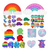 Dhl 24h shi !! Rainbow Push Pop Blase it Zappeln Sensory Spielzeug Stresseinlagerung Stress Relief Toys Angst Relief Spielzeug für Kinder Geburtstag Party Geschenke 2021