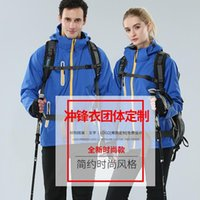 2020 plus velvet reflective hooded outdoor jacket custom men and women express work clothes fishing clothing cycling clothing wholesale