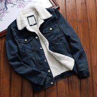 Women's Jackets Autumn Winter 2021 Women Lambswool Jean Coat 2 Pockets Long Sleeves Warm Jeans Outwear Wide Denim Jacket FB