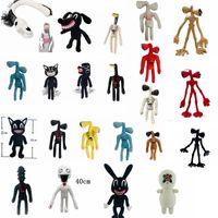 All styles Anime Siren Head Plush Toy Cartoon Animal Doll Horror Black Cat Long gives children a wonderful Christmas present