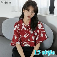 Shirts Women Summer Holiday Arrival Ulzzang BF Ins Streetwear Students Blouses Loose Folk Style Chic Tops Print Women's &
