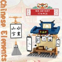 Anime City Street View Building Blocks Aesthetic China Architecture Modular House Painting And Calligraphy DIY Toys for Children X0503