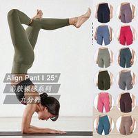 Lu-32 Lu Leggings Womens Preto Neine-Point Yoga Terno Calças Alto Cintura Esportes Aumentar Quadris Gym Wear Lulu Align Elastic Body Construindo Rápido Secagem Rápida Treino