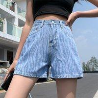 Полосатая джинсовая мода Zevity Основная высокая талия летняя женская повседневная велосипедная одежда спортивные фитнес-шорты 2021