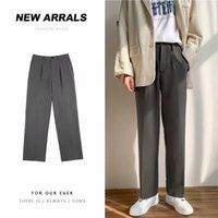 Men's Pants Summer Thin Suit Fashion Business Society Mens Dress Korean Loose Straight Wide-leg Men Trousers S-4XL ENGB