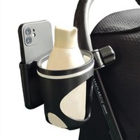 Stroller Parts & Accessories 2 In1 Baby Large Size Cup Holder Phone Milk Bottle Universal Child Rack For Trolley Car