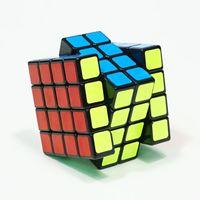 원래 QIYI QIYUAN 4x4 마술 스피드 큐브 스티커리스 블랙 경쟁 퍼즐 큐브 교육 완구