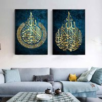 Paintings Ayat Ul Kursi Islamic Wall Art Canvas Painting Muslim Wedding Decor Arabic Calligraphy Poster And Print Interior Home Decoration