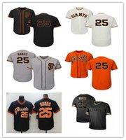 2021 NKE 샌프란시스코 야구 유니폼 자이언트 25 Barry 본드 남성 여성 청소년 어린이 블랙 대체 스티치 맞춤 이름 번호