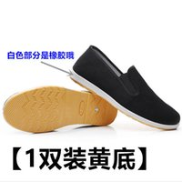 2021 first generation shoes red purple beige outdoor sports breathable men basketball sneakers 40 to 45 uioo8DtyrCVR