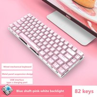 Cute Pink Wired Mechanical Keyboard White Backlit 82-key Metal Panel Gaming USB Interface TYPE-C Charging Port Keyboards