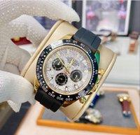 탑 럭셔리 몬트르 드 럭셔리 VJ 쿼츠 시계 남자 큰 돋보기 41mm 스테인레스 스틸 회장 망 시계 남성 손목 시계 00102