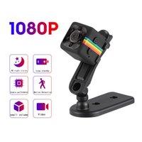 متعدد الأشخاص مشاركة 1080P IP الولايات المتحدة كاميرا الذكية 360 زاوية لاسلكية واي فاي للرؤية الليلية لحماية كاميرات السلامة العائلية