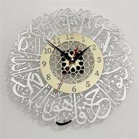 Acrylic Surah Al Ikhlas Wall Clock Islamic Calligraphy Islamic Gifts Eid Gift Ramadan Decor Islamic Luxury Wall Clock for Home 4539 Q2