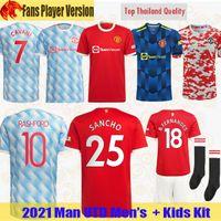 20 21 22 Manchester B. FERNANDES futbol forması Taraftarlar Oyuncu Versiyon UNITED CAVANI UTD VAN DE BEEK 2021 2022 RASHFORD futbol forması adam + çocuk kiti dördüncü
