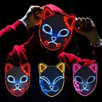 Party Masks Demon Slayer Tanjirou Mask Sabito Mascarilla Anime Makomo Cosplay Masques Halloween Costume Mascaras LED
