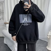 Hooded sweater men's autumn and winter American street fashion brand ins men's coat handsome loose trend versatile hip hop