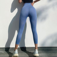 Women's Leggings LAISIYI Women Fitness Pants Sports Running Sportswear Stretchy Seamless Tummy Control Gym Compression