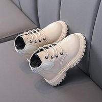 Boots Autumn Winter Children's PU Leather Slip On Fashion Kids Soft Bottom Anti Boys Girls Ankle Toddler Shoes