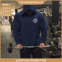 Nuevo músculo aptitud deportes algodón puro tamaño europeo encogido cintura insertada cinturón de hombro sombrero suéter para hombres