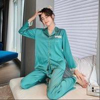 Lisacmvnel hielo de seda de seda de las mujeres ropa de dormir dulce pijamas verano manga larga delgada moda de dos piezas pijamas