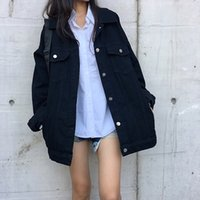 Women's Jackets Jacket female jeans medium and long, product, spring fall, big size, red net, present for men EA75