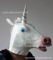 أقنعة الحزب يونيكورن الرأس الحصان رئيس اللاتكس قناع الدعائم الحيوان للحلي