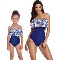 어머니 딸 수영복 여름 엄마와 수영복 가족 일치하는 옷 엄마 Me 목욕복 210922
