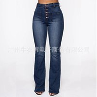 Women's Jeans Cross Border Exclusive For Amazon European And American Selling Button Patch Bag Washing Pants