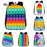 Dhl Kids Students School Bag Teenage Backpack 3d Sensory Push Fidget Toys Finger Print Shoulder Bags Sport Book Pack Cartoon Rucksack