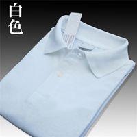 고품질 악어 폴로 셔츠 남자 솔리드 코튼 반바지 여름 캐주얼 옴므 티셔츠 망 폴로스 셔츠 Poloshirt SS04