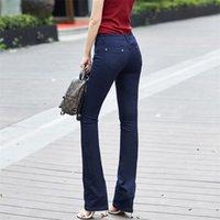 Qbkdpu plus Размер цветные брюки вспышки брюки 2021 черный и белый колокол Нижние брюки Сексуальная партия клуб джинсы панталон Para Mujer