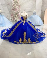 2021 Ball Gown Quinceanera Dresses Sleeveless Sweetheart Tulle Lace Applique Sweet 16 Dress Party Wear Vestidos De Xv Años