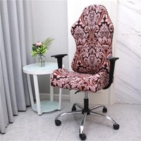 Chair Covers Cross-border Elastic Home Office Gaming Cover Computer Game Armchair Thickening Insurance
