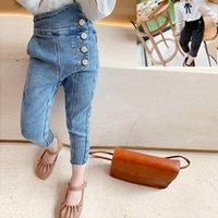 Ins Güz Çocuk Erkek Kız Denim Pantolon Butik Kot Bebek Kız Modası Rahat Pantolon Kore Versiyonu Çocuk Giysileri Z2780