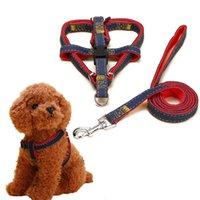 المقود الدنيم حزام الصدر الكلب الجر طوق مجموعة حبل منتجات الحيوانات الأليفة