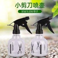 S Belleza Tijeras Verde Planta Multi Carne Riego Pote Limpieza y Desinfección Plastic Spray Water Bottle