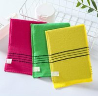 double-faced towel exfoliating bath towel body bath scrub portable shower for grown-ups thick#10