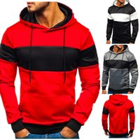 Autumn   winter 2020 new men's splicing sweater long sleeve warm Hoodie Sweatshirt JacketIG5B{category}