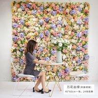 Muro de flores artificiales 60 * 40 cm Hydrangea de rosa Fondo de flor Flores de boda fiesta de la boda accesorios de decoración 341 S2