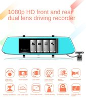 7Inch Touch Cars Dash Cams Full HD 1080P Digital Video Recorder Dual Lens Camera Auto Dashcam With Night Vision 2.5D Mirror Car Dvr DVRs