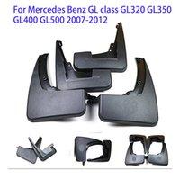 اللوحات الطين سيارة مرسيدس بنز GL فئة GL320 GL350 GL400 GL450 GL450 GL500 2007-2017 ML300 ML350 2006-2017