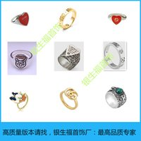 ring Thai silver classic flower daisy love fearless skull wide narrow version fashion couple
