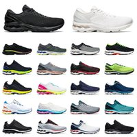 Athletic Outdoor