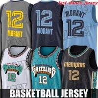 12 جا مورانت جيرسي 13 جرين جاكسون JR Jerseys Memphisغريزليسجيرسي العودة إلى فانكوفر جيرسي