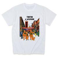 패션 T 셔츠 틴틴 어드벤처 클래식 애니메이션 티셔츠 탑 티셔츠 짧은 소매 맞춤 캐주얼 Tshirts