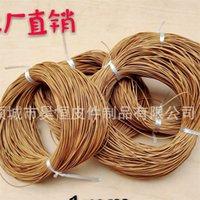 5 mètres Couleur naturelle Véritable Cordon en cuir véritable cordon rond corde pour collier bricolage bracelet de bijoux DIA 1 / 1.5 / 2 / 3MM 1954 Q2