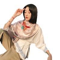 Sciarpe avvolgibili da donna in seta stile coreano-simile alla seta e autunno Asciugamano da sole a prova di sole Asciugamano satinato Sciarpa stampata piuma