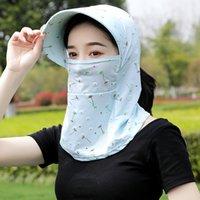 Silk Women's Summer Flower Ice Brim Sunscreen Outdoor Tea Picking Riding Sunshade Mask Hat