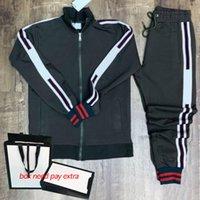 Мужчины дизайнерские трексуиты мода две части набор повседневная куртка + брюки одежда костюм спортивный стиль Свободная спортивная одежда с писем печатью